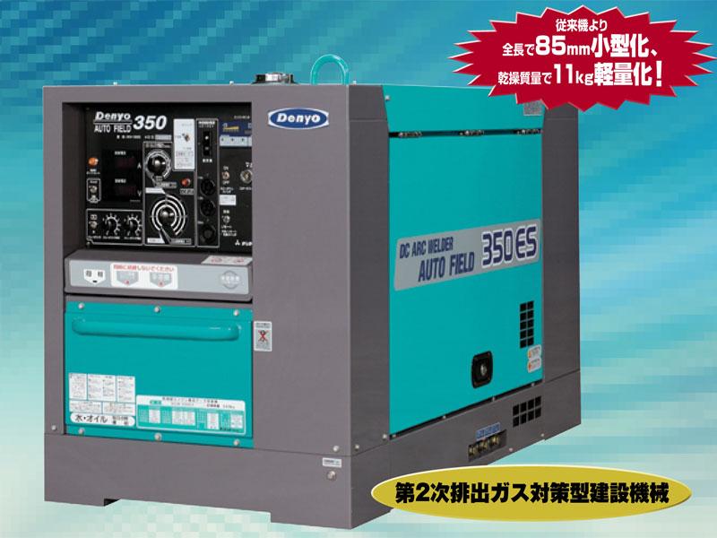 dcw-350es 炭酸ガス溶接機-2