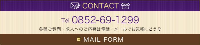 PC-日昇鋼機株式会社3_78